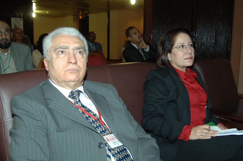 11th Arab Conference photo